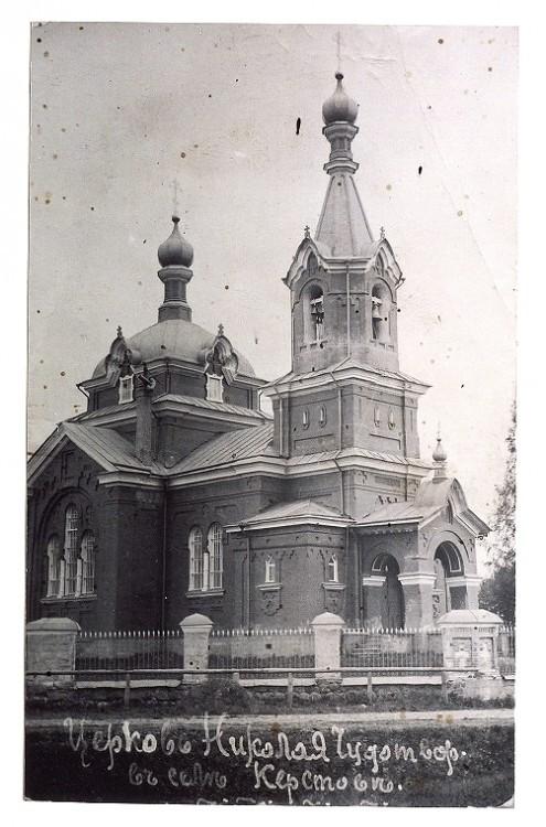 Церковь святителя Николая Чудотворца в Керстово