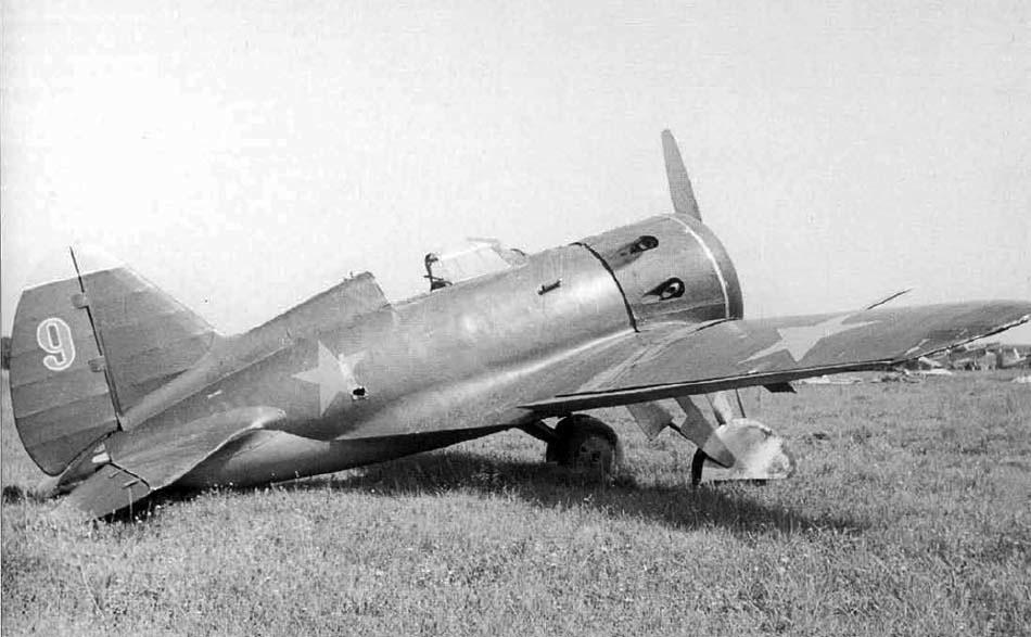"""Самолет """"И-16"""""""