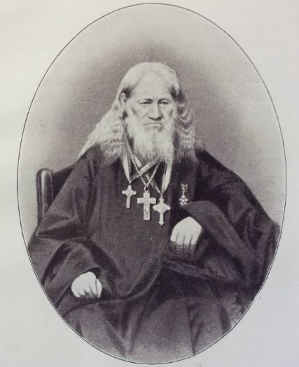 Протоиерей Андрей Абрамович Благовещенский