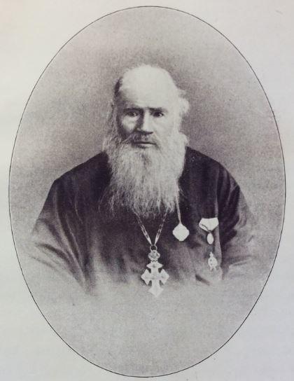 Протоиерей Гавриил Маркович Любимов