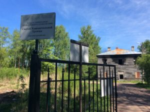 Свято-Троицкий богадельный дом. Троицкая слобода. Ораниенбаум