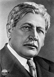 Полынов Борис Борисович