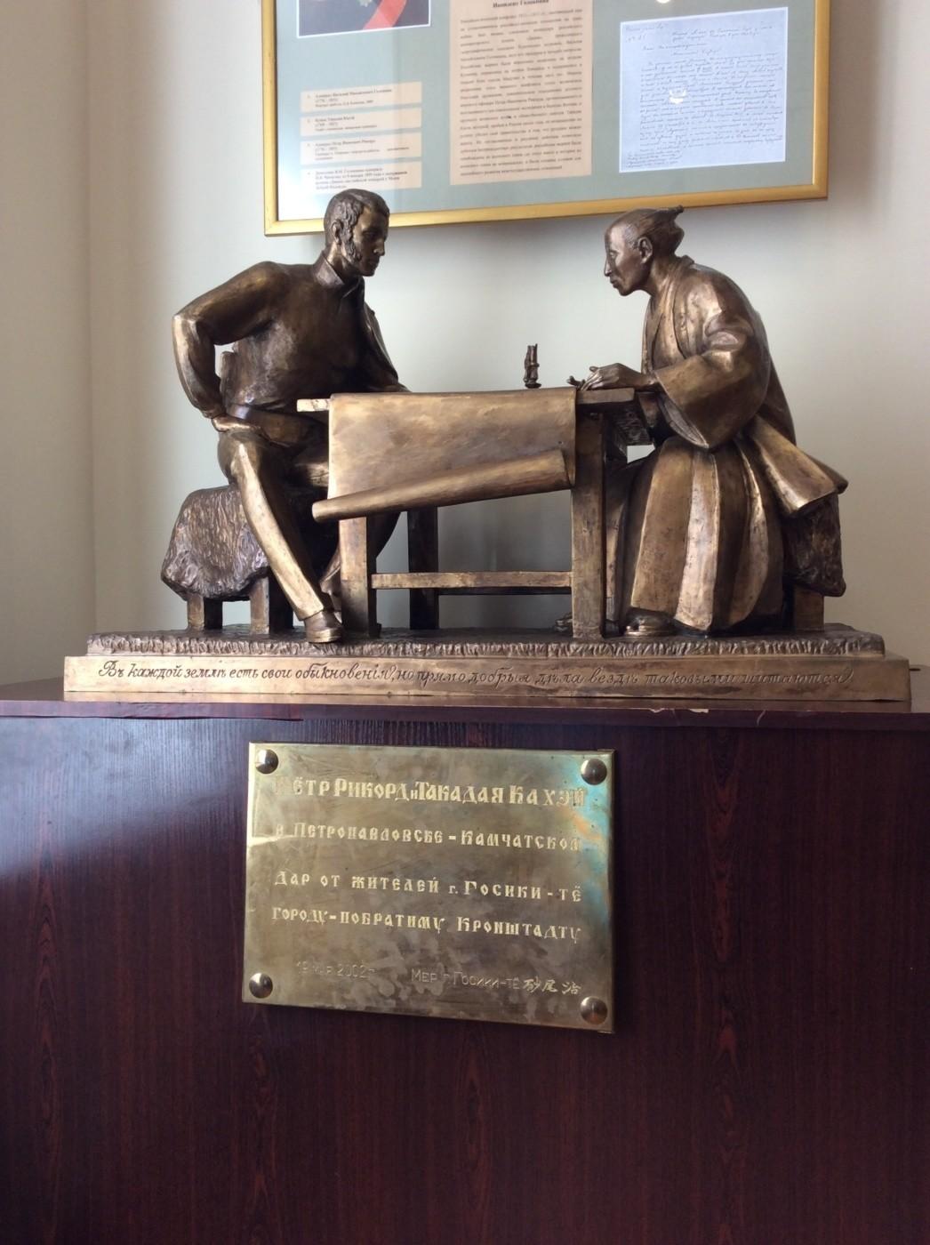 Два человека, которые смогли преодолеть многочисленные барьеры и повернуть взаимоотношения двух стран в совершенно новое русло. Музей истории Кронштадта.