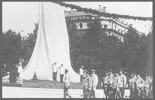 Памятник Петру Первому на Александрвоском бульваре в Риге