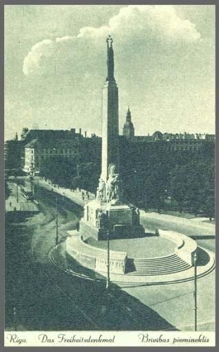 Рига. Памятник Свободы