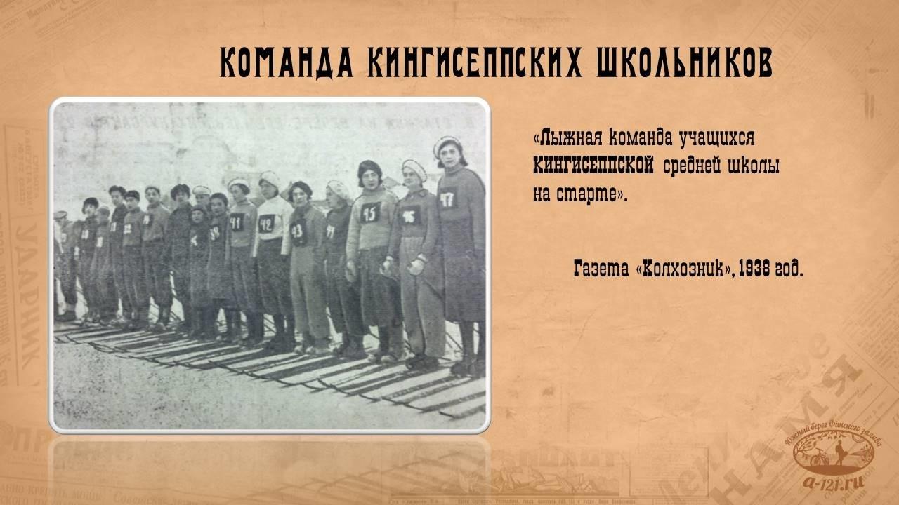 Команда кингисеппских школьников