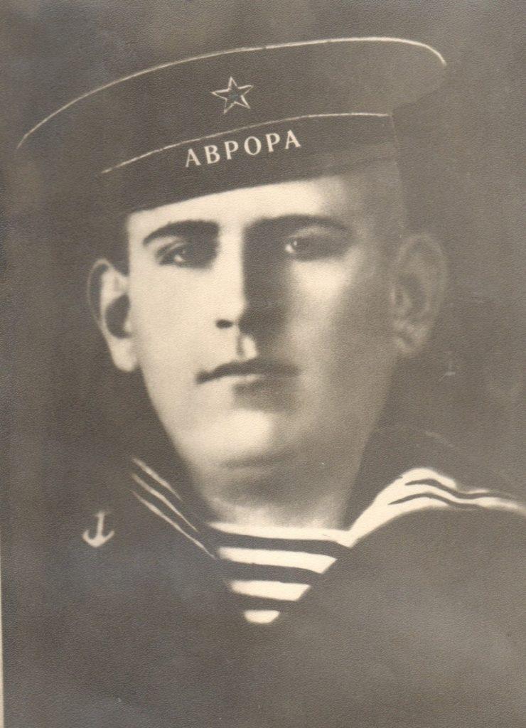 """Николай Кострюков, крейсер """"Аврора"""""""