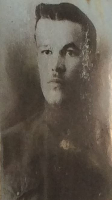 Иван Михайлович Ильин