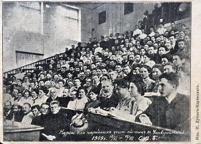 Курсы для народных учителей и учительниц в Университете. 1909 год. СПб.