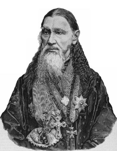 Протоиерей Пётр Евдокимович Покровский.