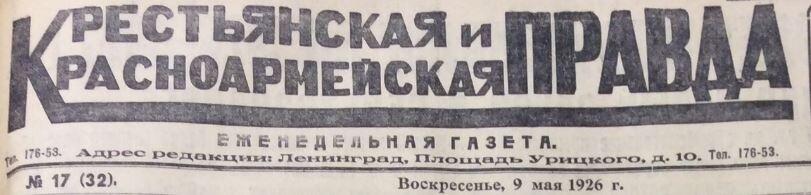 125 лет «Красного Путиловца»