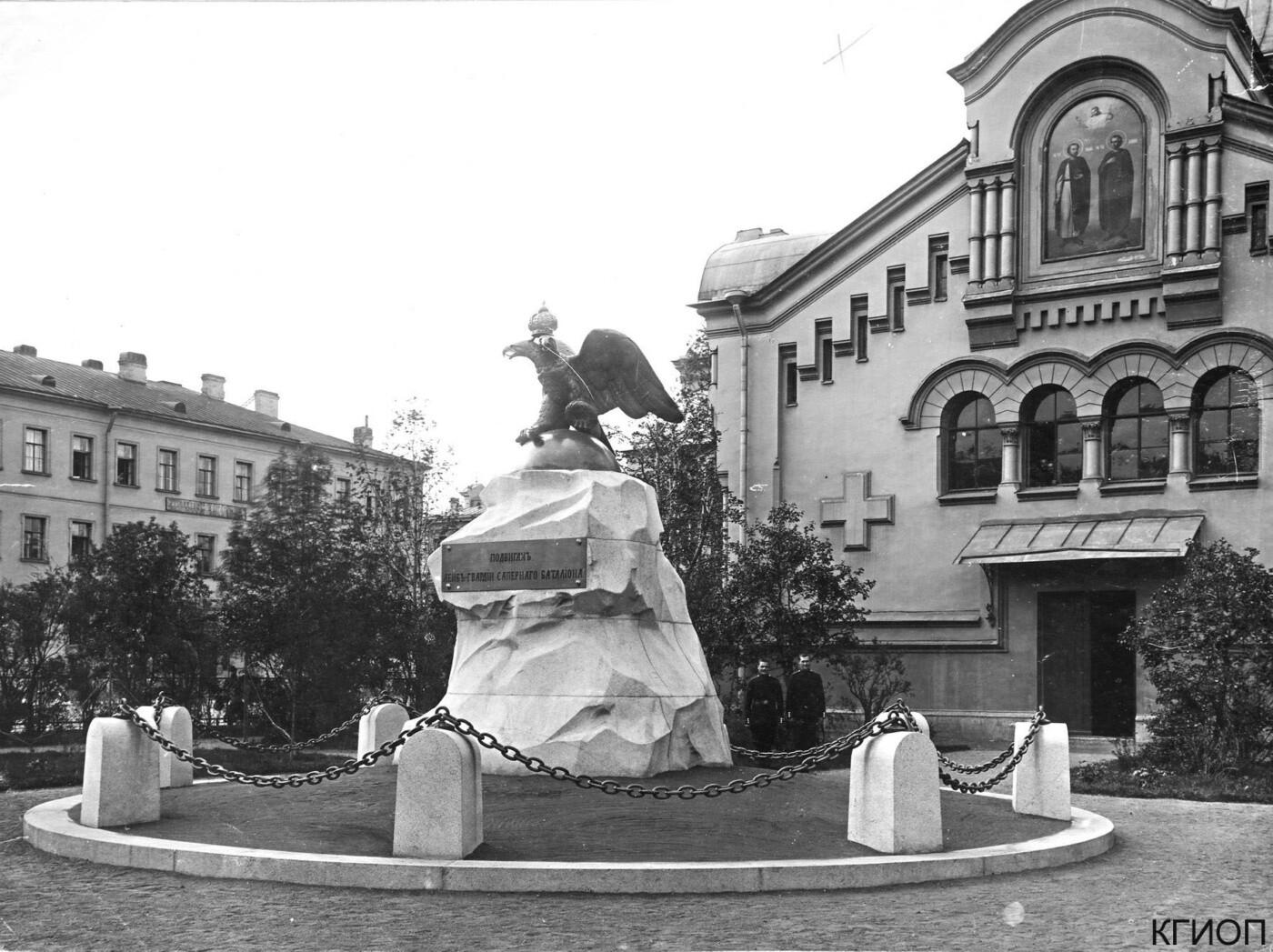 Забытый полковой памятник барона Клодта