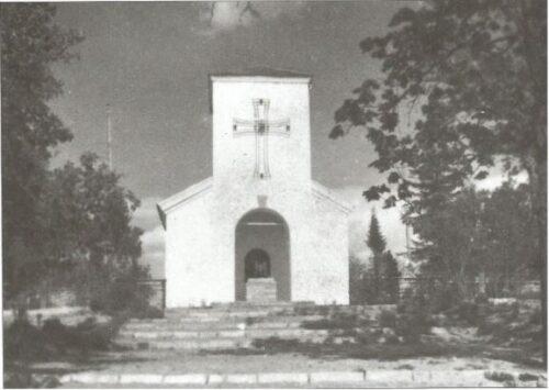 Церковь Благовещения Пресвятой Богородицы в Ропше