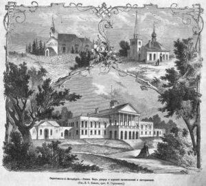 Церковь Благовещения Пресвятой Богородицы. Ропша
