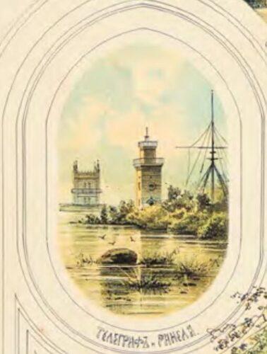 Телеграфная башня, мачта Морского телеграфа и Ренелла