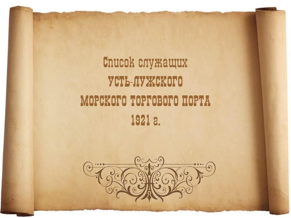 """Новая публикация в разделе """"Свидетели эпох"""""""