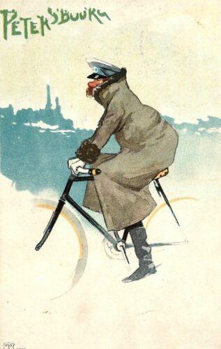 Велооткрытка. Начало 20 века
