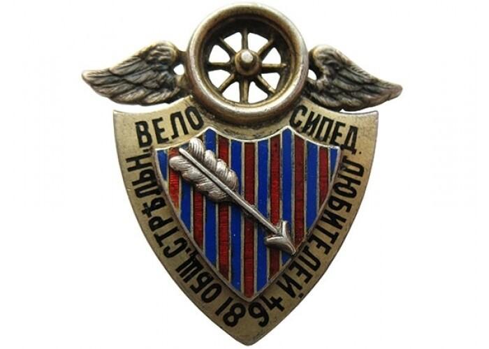 Стрельнинский циклодром. Общество стрельнинских велосипедистов-любителей