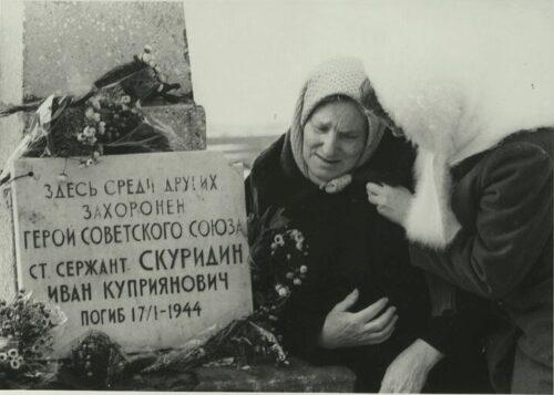 Александра Иосифовна Скуридина - мать Героя Советского Союза Ивана Скуридина